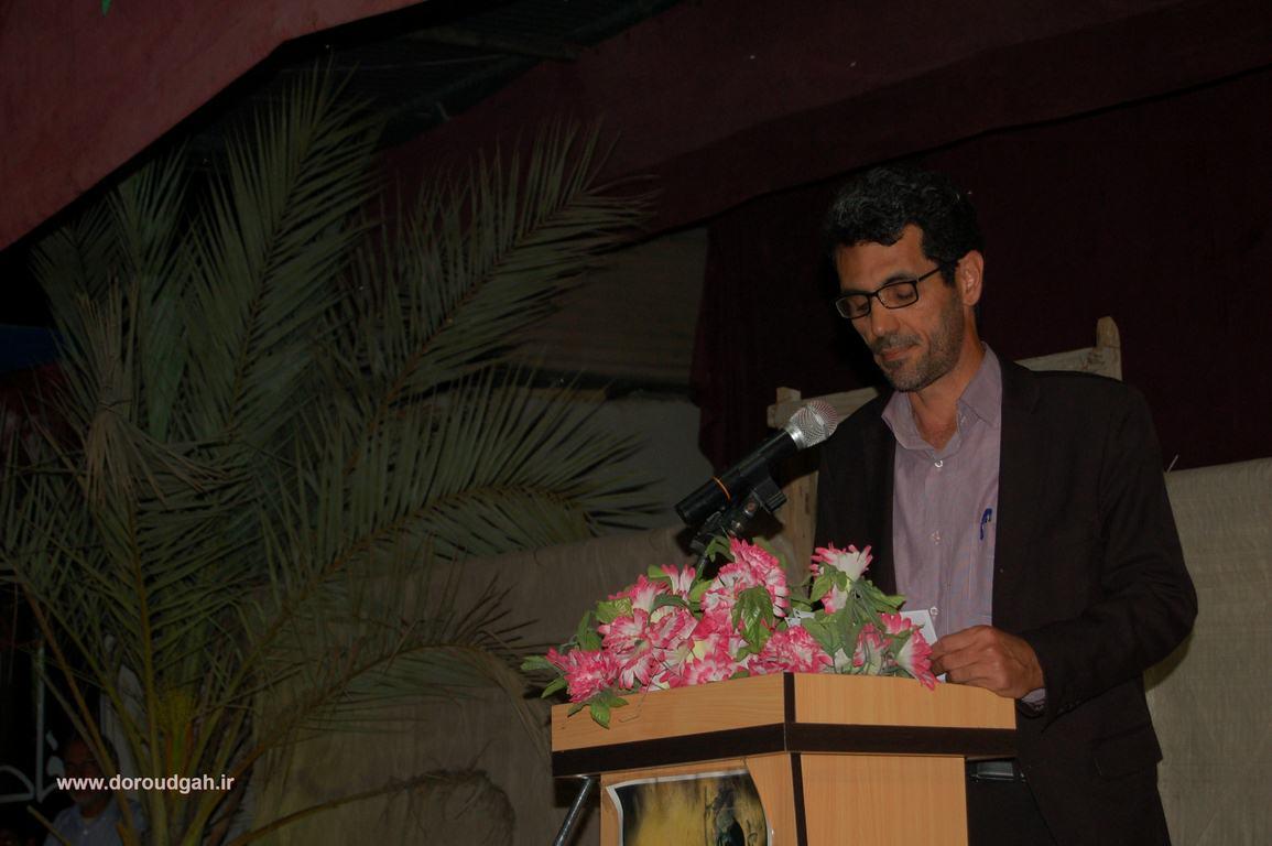 یک دیّری ، معاون دانشگاه فرهنگیان بوشهر شد